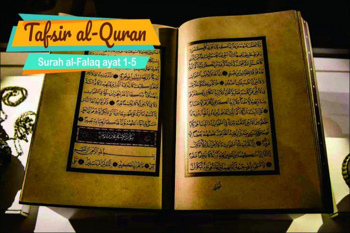 tafsir surah al-falaq ayat 1-5