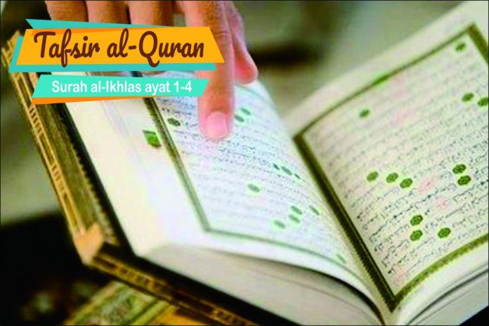 tafsir surah al-ikhlas ayat 1-4