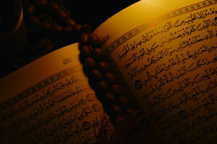 tafsir surah al-kafirun ayat 1-6