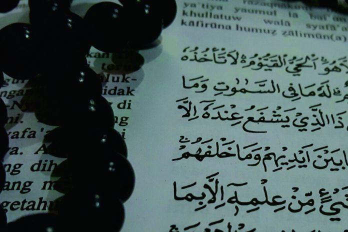 tafsir surah al-kausar ayat 1-3