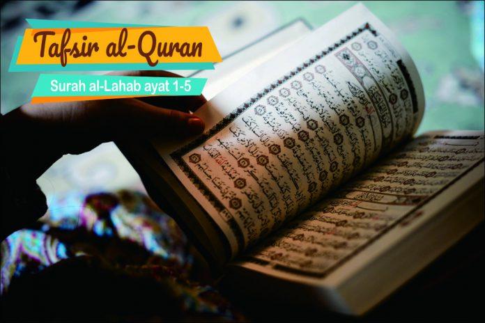 tafsir surah al-lahab ayat 1-5